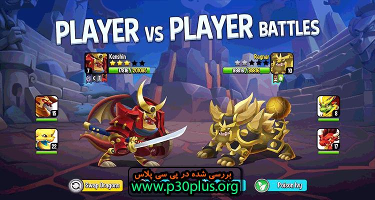 Dragon City دانلود بازی