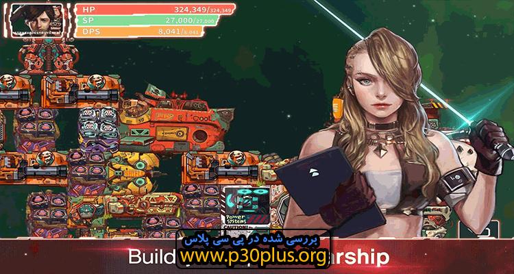 Cosmic Wars دانلود بازی جنگ های کیهانی