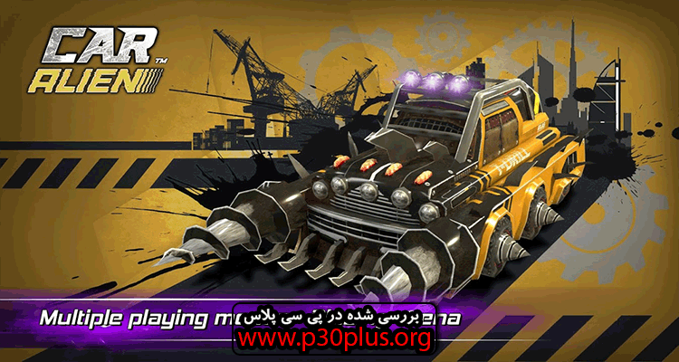 Car Alien - 3vs3 Battle دانلود بازی