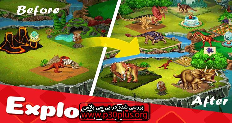 Dino World دانلود بازی دنیای دایناسور