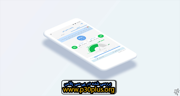 Dayamooz دانلود اپلیکیشن دایاموز نظارت بر دانش آموز ویژه والدین و معلمین + مود اندروید