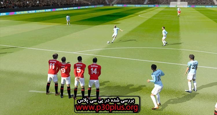 نسخه اصلی بازی فوتبال رویایی 2020