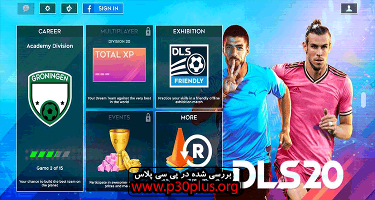 Dream League 2020 دانلود بازی فوتبال دریم لیگ 2020 بدون دیتا + مود شده 7.10 اندروید