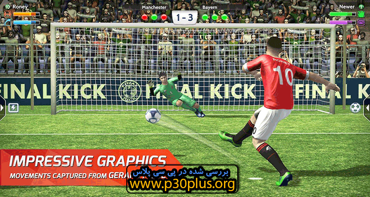 Final Kick 2020 : penalty game دانلود بازی شوت نهایی پنالتی 9.0.16 + مود اندروید