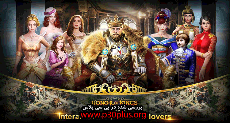 Honor of Kings دانلود بازی