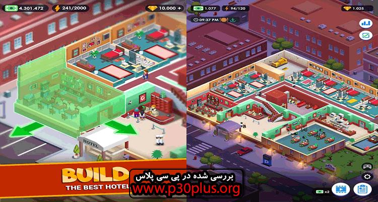 Hotel Empire Tycoon دانلود بازی امپراطوری هتل