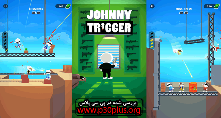 """Johnny Trigger دانلود بازی آرکید """"جانی تریگر"""" ماشه جانی"""