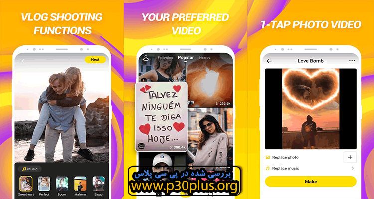 Noizz - Formerly Biugo App دانلود اپلیکلیشن نویز (بیوگوی قدیم) 4.8.4 + مود اندروید