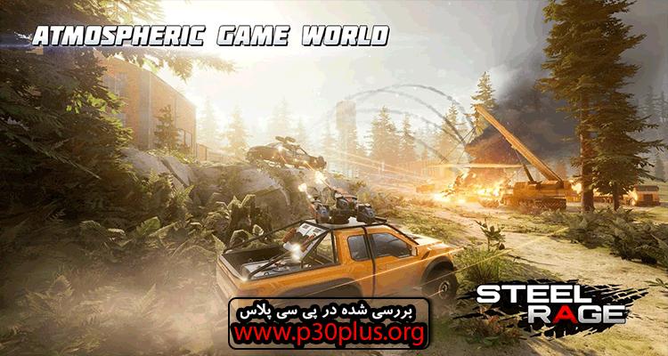 Steel Rage دانلود بازی خشم فولادی