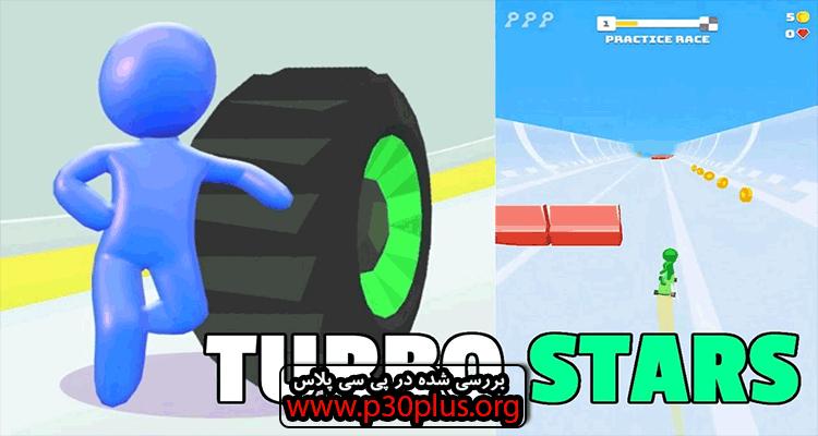 Turbo Stars دانلود بازی مسابقاتی