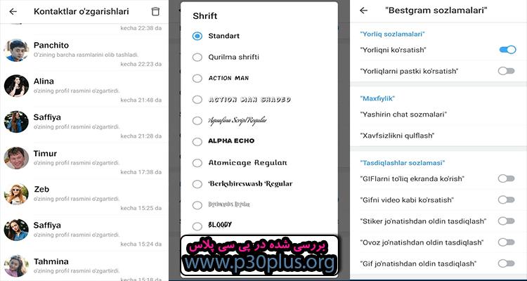 Bestgram دانلود مسنجر تلگرام غیر رسمی