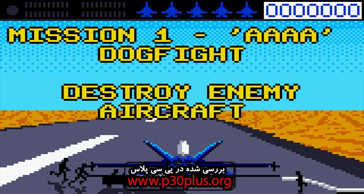 آذرخش کبود - دانلود بازی Blue Lightning - عملیات ترور سردار سلیمانی