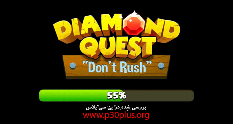 Diamond Quest : Don't Rush دانلود بازی