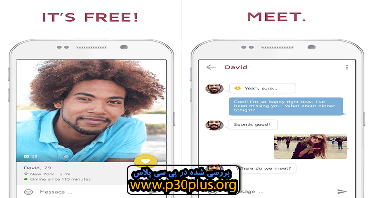 JAUMO Dating دانلود اپلیکیشن چت لاس