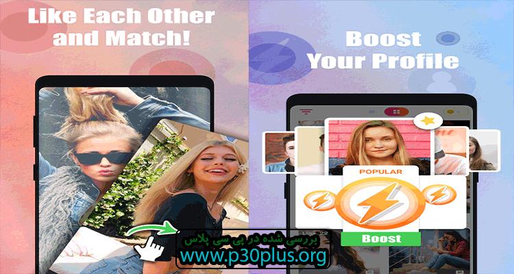 MatchMe دانلود اپلیکیشن مچ می برنامه و پیامرسان دوستیابی 1.4 + مود اندروید