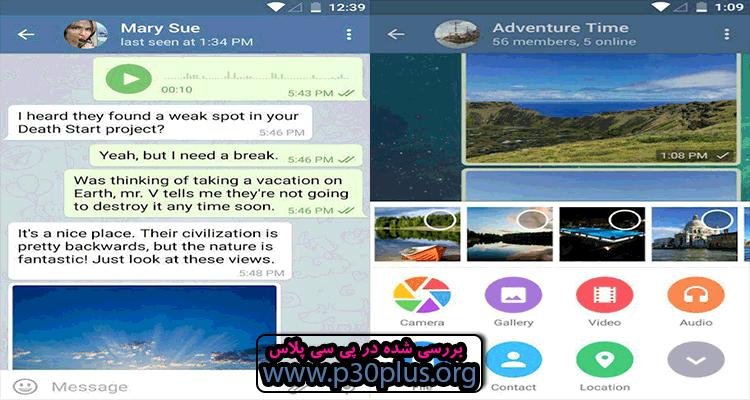Nerogram : Proxygram دانلود اپلیکیشن پروکسی گرام تلگرام