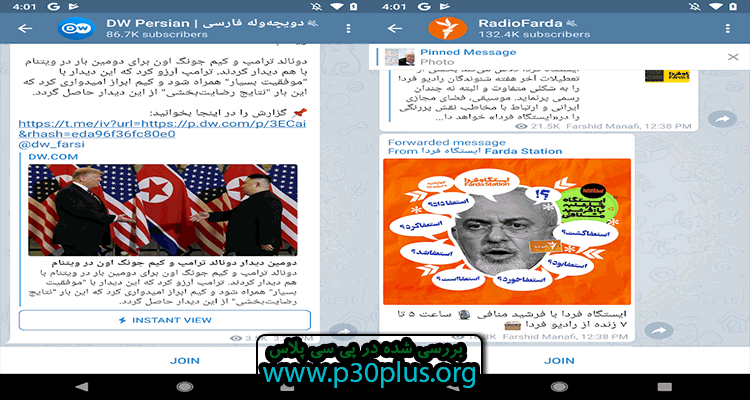 Teledr دانلود پیام رسان ضد فیلتر