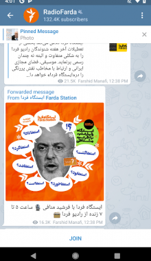 """TeleDR دانلود نرم افزار پیام رسان """"تل دی آر"""" تلگرام دی آر"""