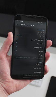 "TeleTurbo دانود اپلیکیشن ""تلگرام توربو"" تله توربو"
