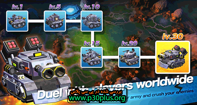 Top War : Battle Game دانلود بازی