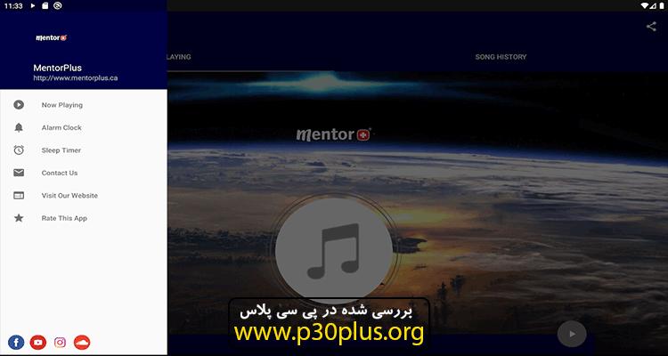 Mentorplus دانلود اپلیکیشن منتور پلاس رادیوی آنلاین 24 ساعته نسخه 1.0 مود + اندروید