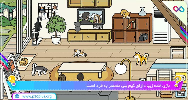 Adorable Home دانلود بازی شبیه سازی ادوربل هوم خانه زیبا 1.11.3 + مود اندروید