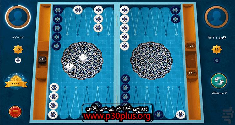 دانلود بازی Backgammon تخته باز