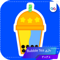 بازی Bubble Tea چای حباب