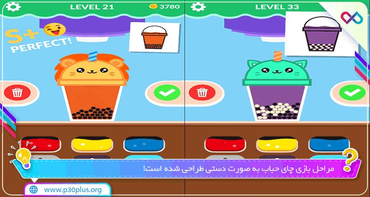 Bubble Tea Dual Cat دانلود بازی تفننی