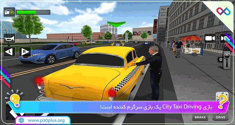 City Taxi Driving دانلود بازی