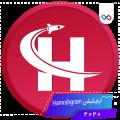 دانلود اپلیکیشن همراه گرام Hamrahgram