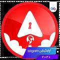 دانلود اپلیکیشن Hitgram هیتگرام