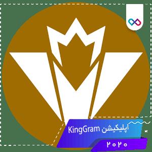 king crown photo editor online