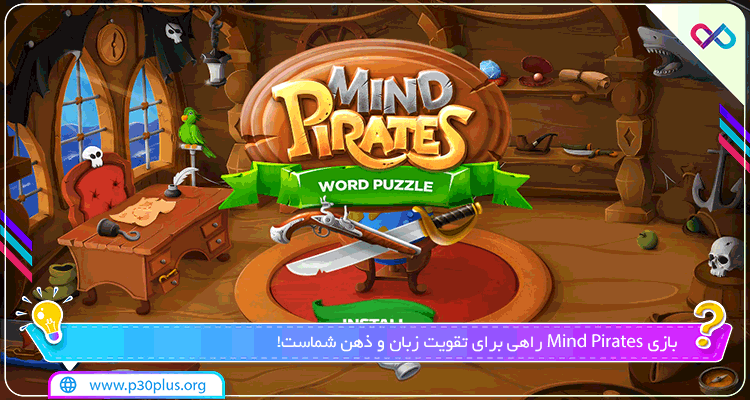 Mind Pirates : Word Puzzle Game دانلود بازی دزدان دریایی ذهن 1.9.2 + مود اندروید