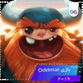بازی Oddmar ادمار