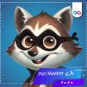دانلود بازی Pet Master پت مستر