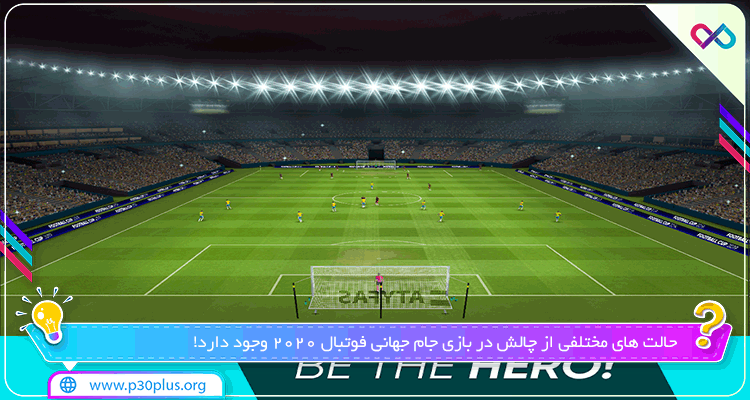 Soccer Cup 2021 دانلود بازی