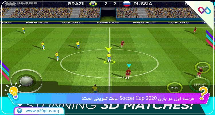 دانلود بازی Soccer 2020 جام جهانی فوتبال 2020