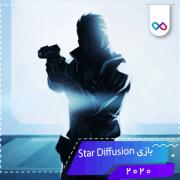 بازی Star Diffusion استار دیفیوژن