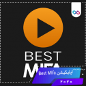 اپلیکیشن Best Mifa بست میفا