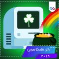 دانلود بازی Cyber Dude مرد سایبری
