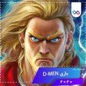دانلود بازی D-MEN : The Defenders دی من