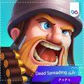 دانلود بازی Dead Spreading مردگان پراکنده