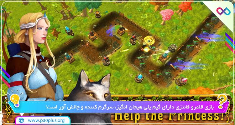 بازی Fantasy Realm TD دانلود قلمرو فانتزی فانتسی 1.30 مود اندروید