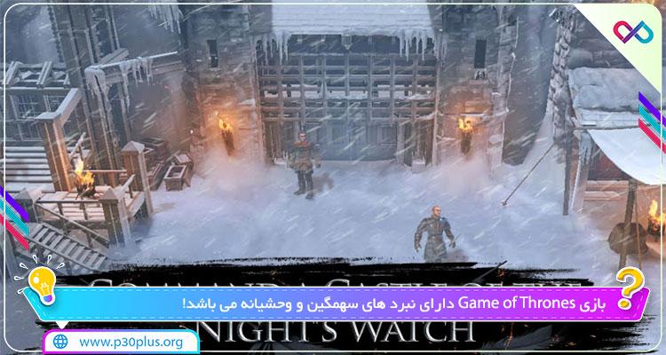 بازی Game of Thrones 1.10.1 دانلود بازی تاج و تخت گیم آف ترونز برای اندروید