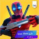 دانلود بازی Iron Hero قهرمان آهنی ایرون هیرو