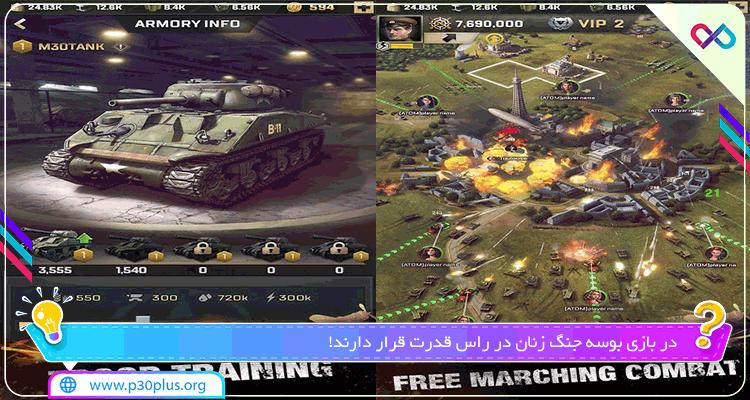 بازی Kiss Of War دانلود کیس آف وار بوسه جنگ 1.34.0 اندروید