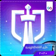 بازی Knighthood شوالیه گری