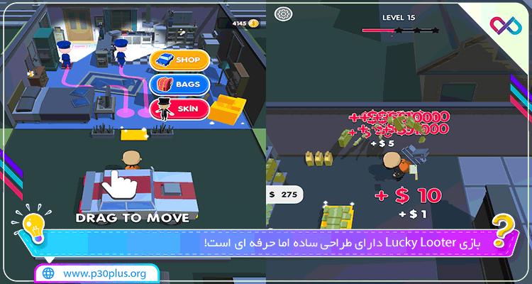بازی Lucky Looter دانلود لاکی لوتر دزد خوش شانس v0.26 + مود اندروید