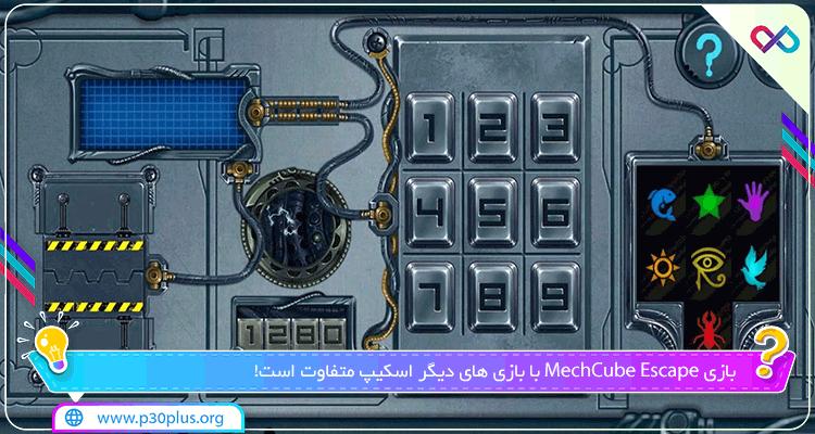 بازی MechCube Escape دانلود فرار از مکعب مکانیکی v2.5 + مود اندروید